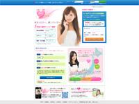 静岡県のセフレ募集掲示板ランキング